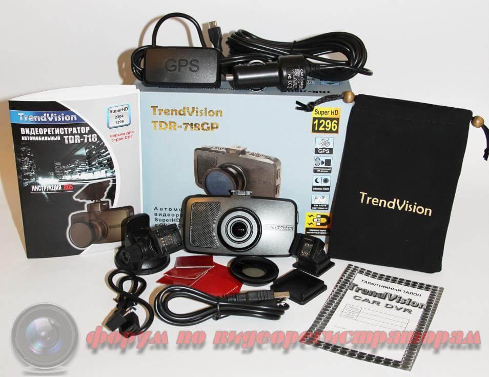 trendvision tdr 718gp so speedcam chto mozhet byit luchshe 11 - TrendVision TDR-718GP со SpeedCam что может быть лучше?