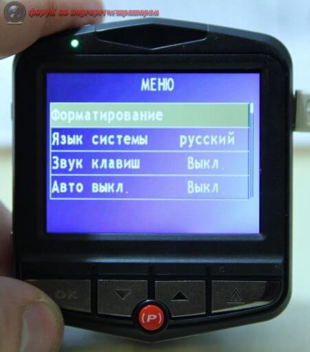 obzor byudzhetnogo videoregistratora artway av 513 19 451x512 - Обзор бюджетного видеорегистратора ARTWAY AV-513.