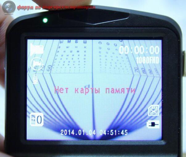 obzor byudzhetnogo videoregistratora artway av 513 27 603x512 - Обзор бюджетного видеорегистратора ARTWAY AV-513.