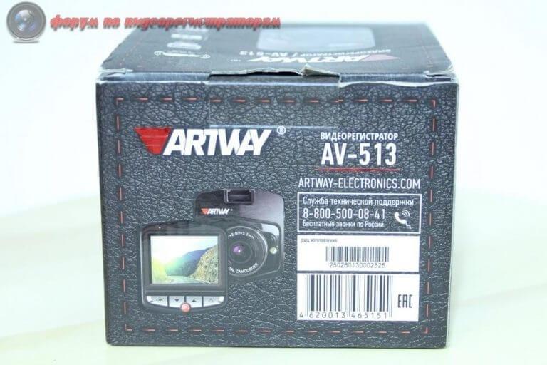 obzor byudzhetnogo videoregistratora artway av 513 31 768x512 - Обзор бюджетного видеорегистратора ARTWAY AV-513.