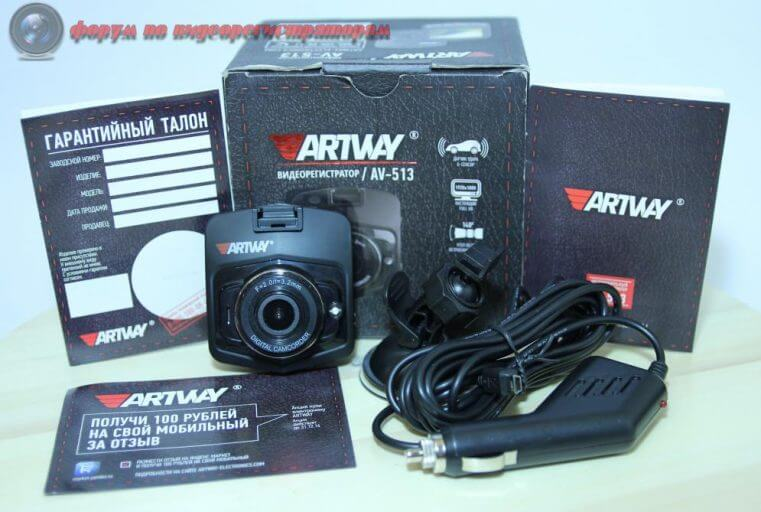 obzor byudzhetnogo videoregistratora artway av 513 34 761x512 - Обзор бюджетного видеорегистратора ARTWAY AV-513.