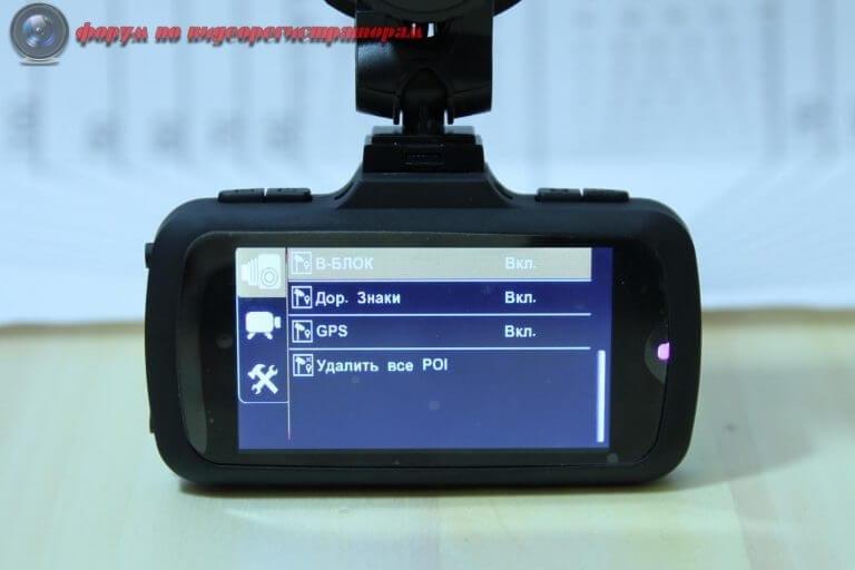 obzor videoregistratora intego kite 2 768x512 - Обзор видеорегистратора INTEGO KITE