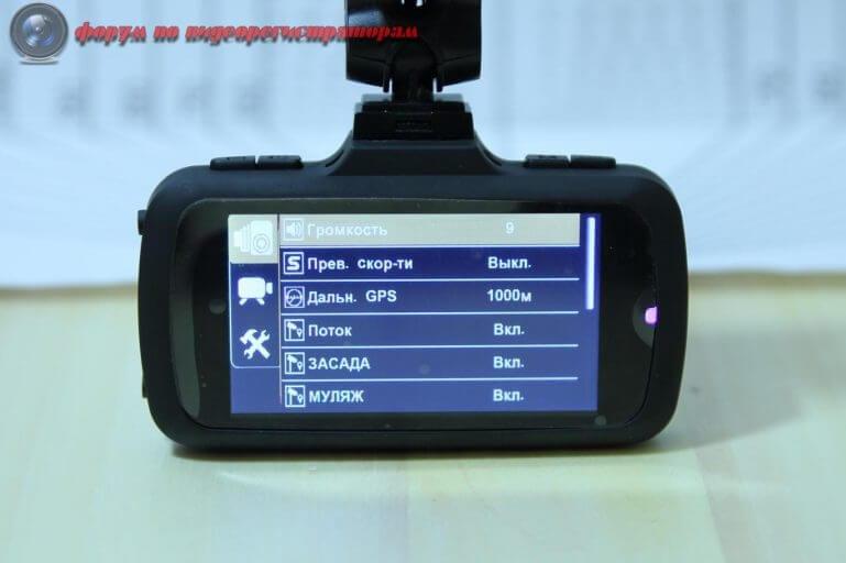obzor videoregistratora intego kite 3 769x512 - Обзор видеорегистратора INTEGO KITE