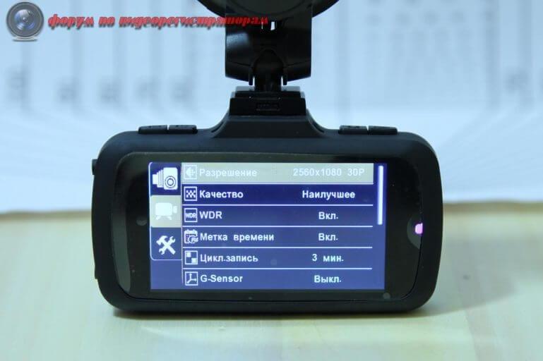 obzor videoregistratora intego kite 4 769x512 - Обзор видеорегистратора INTEGO KITE