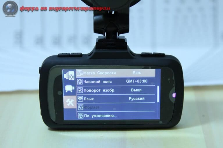 obzor videoregistratora intego kite 5 767x512 - Обзор видеорегистратора INTEGO KITE