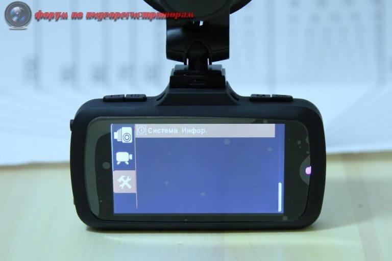 obzor videoregistratora intego kite 6 768x512 - Обзор видеорегистратора INTEGO KITE