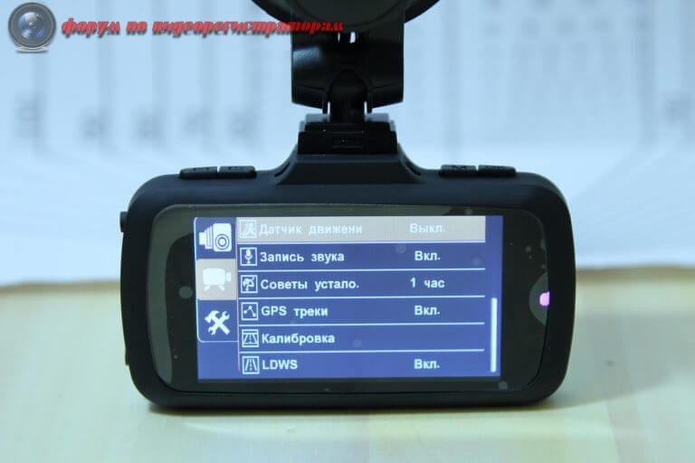 obzor videoregistratora intego kite 7 768x512 - Обзор видеорегистратора INTEGO KITE