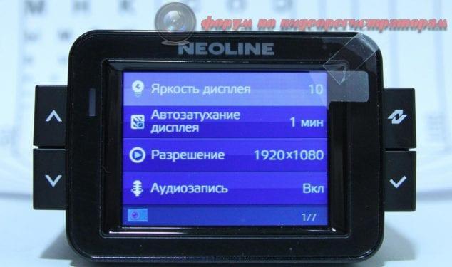 neoline h sor 9000 obzor byudzhetnogo gibrida 32