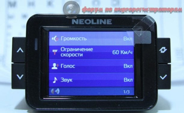neoline h sor 9000 obzor byudzhetnogo gibrida 39