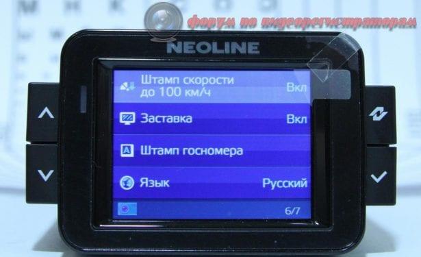 neoline h sor 9000 obzor byudzhetnogo gibrida 42