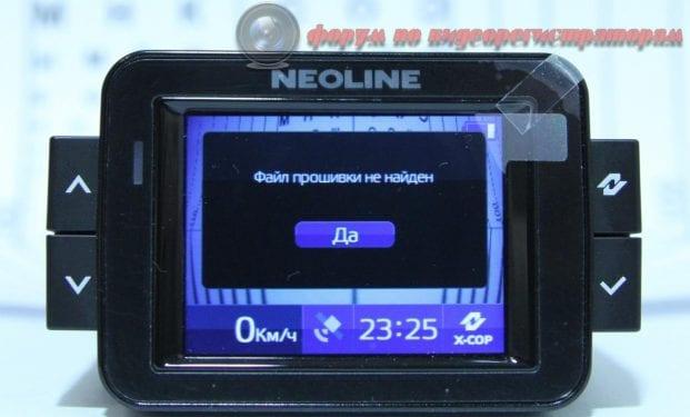 neoline h sor 9000 obzor byudzhetnogo gibrida 45