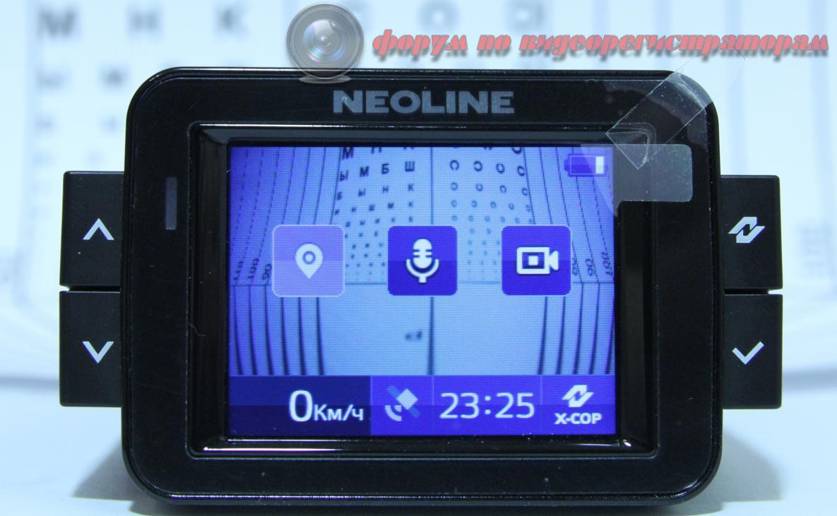 NeolineХ СОРобзорбюджетногогибрида