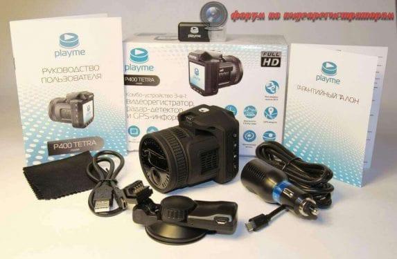 playme p400 tetra kompaktnyiy kombayn v vide fotoapparata 10