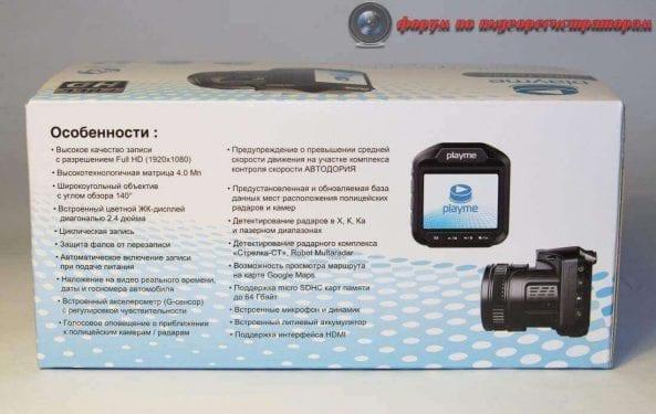 playme p400 tetra kompaktnyiy kombayn v vide fotoapparata 11