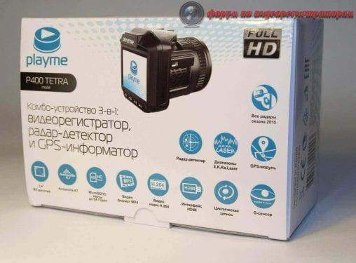 playme p400 tetra kompaktnyiy kombayn v vide fotoapparata 13
