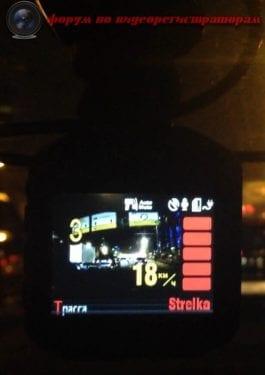 playme p400 tetra kompaktnyiy kombayn v vide fotoapparata 20