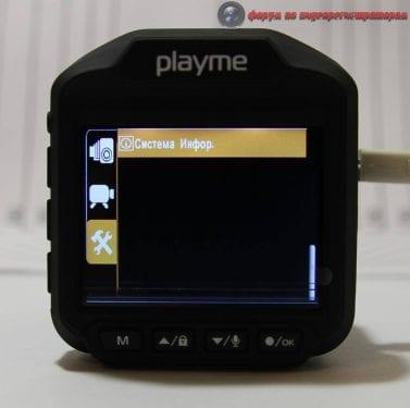 playme p400 tetra kompaktnyiy kombayn v vide fotoapparata 27