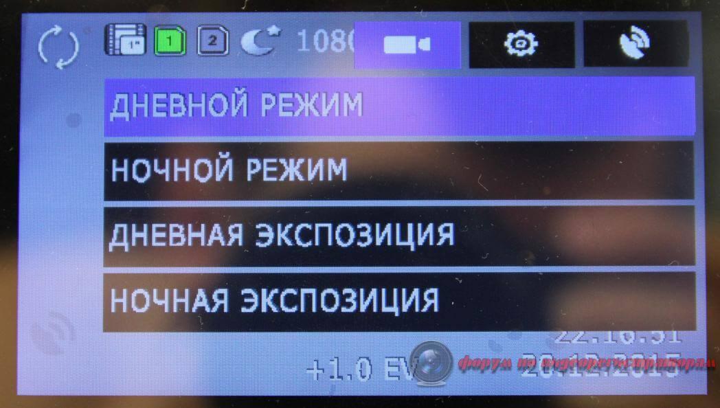 TrendVisionMRGPРегистратор зеркало.Нетпределасовершенства
