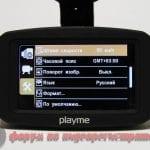 videoregistrator rada detektor playme p300 tetra priyatnaya neozhidannost 12 150x150 - Видеорегистратор рада-детектор PlayMe P300 TETRA. Приятная неожиданность.