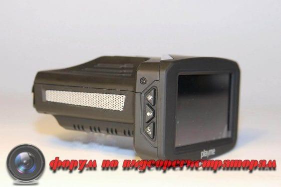 videoregistrator rada detektor playme p300 tetra priyatnaya neozhidannost 24