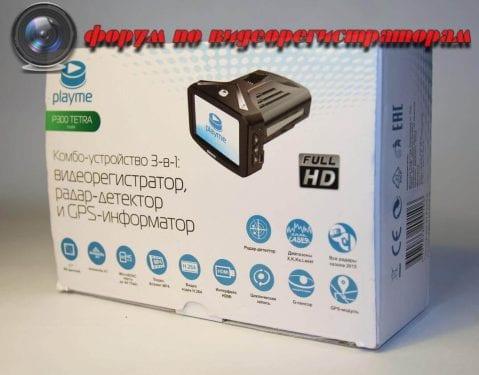videoregistrator rada detektor playme p300 tetra priyatnaya neozhidannost 27