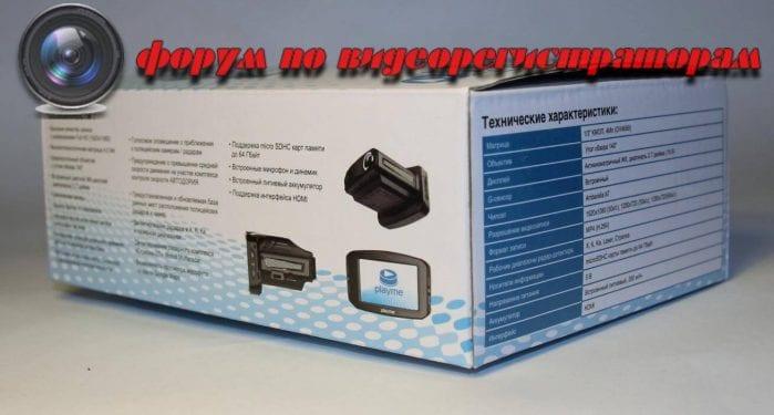 videoregistrator rada detektor playme p300 tetra priyatnaya neozhidannost 28 699x375 - Видеорегистратор рада-детектор PlayMe P300 TETRA. Приятная неожиданность.