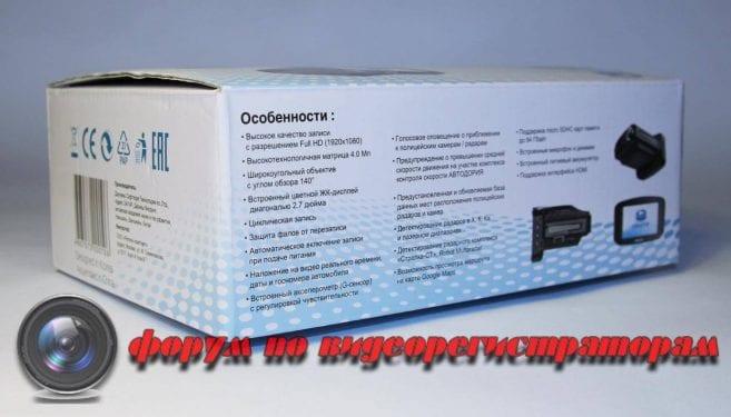 videoregistrator rada detektor playme p300 tetra priyatnaya neozhidannost 30 657x375 - Видеорегистратор рада-детектор PlayMe P300 TETRA. Приятная неожиданность.
