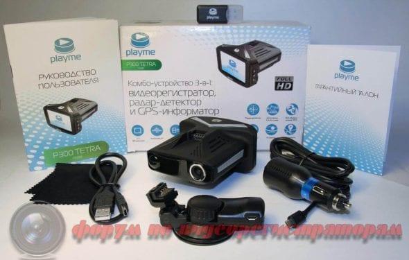 videoregistrator rada detektor playme p300 tetra priyatnaya neozhidannost 7