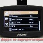 videoregistrator rada detektor playme p300 tetra priyatnaya neozhidannost 8 150x150 - Видеорегистратор рада-детектор PlayMe P300 TETRA. Приятная неожиданность.