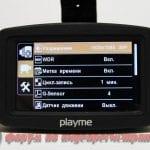 videoregistrator rada detektor playme p300 tetra priyatnaya neozhidannost 9 150x150 - Видеорегистратор рада-детектор PlayMe P300 TETRA. Приятная неожиданность.