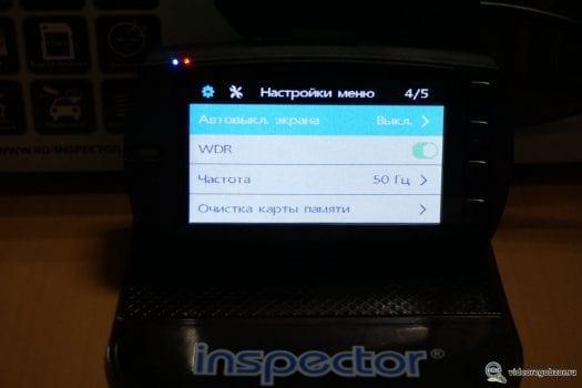 dsc00051 1500x1000 525x350 - Обзор INSPECTOR CYCLONE. Бюджетный 2-х канальный регистратор