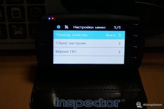 dsc00052 1500x1000 525x350 - Обзор INSPECTOR CYCLONE. Бюджетный 2-х канальный регистратор