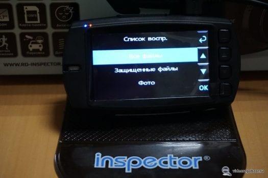 dsc00055 1500x1000 525x350 - Обзор INSPECTOR CYCLONE. Бюджетный 2-х канальный регистратор