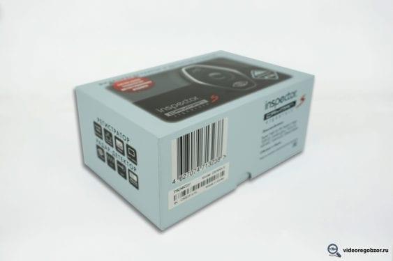 dsc00723 563x375 - Обзор INSPECTOR Cayman S. Первый сигнатурный гибрид