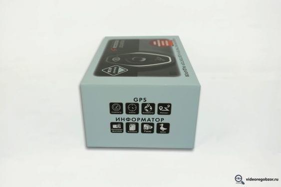 dsc00725 563x375 - Обзор INSPECTOR Cayman S. Первый сигнатурный гибрид