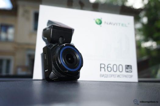 dsc00970 1500x1000 525x350 - Обзор NAVITEL R600. Один из лучших бюджетных регистраторов