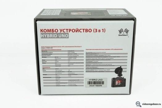 obzor silverstone f1 hybrid uno 43 525x350 - Обзор SilverStone F1 HYBRID UNO