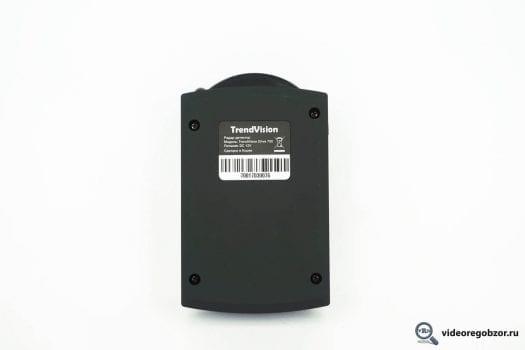 dsc01726 1500x1000 525x350 - Обзор радар-детектора TrendVision DRIVE 700 GPS