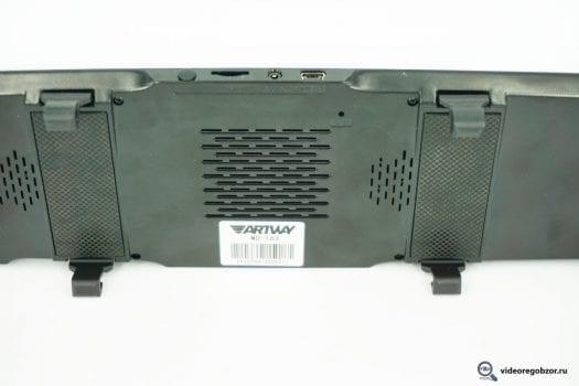 obzor gibridnogo zerkala artway md 163 gps 11 525x350 - Обзор гибридного зеркала ARTWAY MD-163 GPS