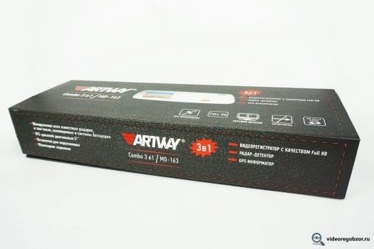obzor gibridnogo zerkala artway md 163 gps 2 525x350 - Обзор гибридного зеркала ARTWAY MD-163 GPS