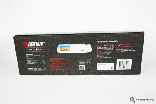 obzor gibridnogo zerkala artway md 163 gps 4 525x350 - Обзор гибридного зеркала ARTWAY MD-163 GPS