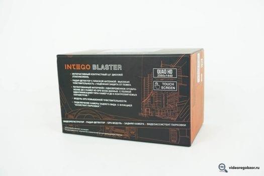 obzor intego blaster novyiy vzglyad na gibridnyie priboryi 525x350 - Обзор INTEGO Blaster. Новый взгляд на гибридные приборы.
