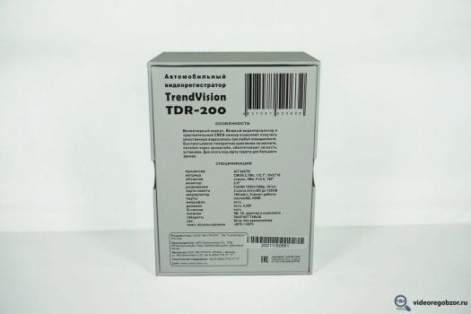 obzor trendvision trd 200 40 525x350 - Обзор TrendVision TRD-200. До 5 тыс. руб.