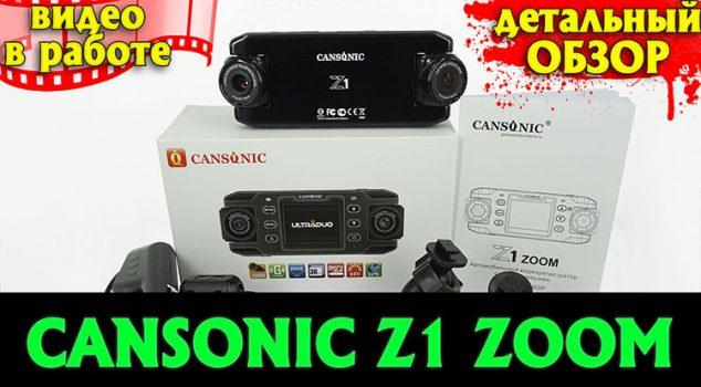 obzor unikalnogo 2 h kanalnogo registratora cansonic z1 zoom gps 41 634x350 - Обзор Neoline WIDE S39. Я вижу ночью всё!