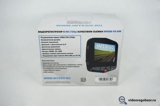 Обзор видеорегистратора INTEGO VX-295 до трёх тыс. 9