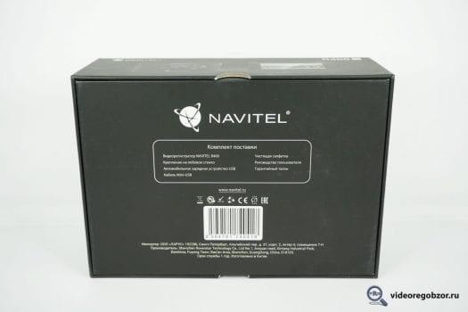obzor navitel r400 vyisokoe kachestvo bogatyiy funkcional 26 525x350 - Обзор NAVITEL R400. Высокое качество, богатый функционал