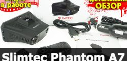 Обзор Slimtec Phantom A7