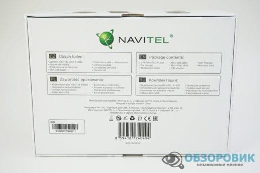 DSC02893 1500x1000 525x350 - Обзор видеорегистратора NAVITEL R1000. Оригинальность и дизайн.