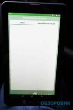 DSC03343 233x350 - Обзор видеорегистратора NAVITEL R1000. Оригинальность и дизайн.