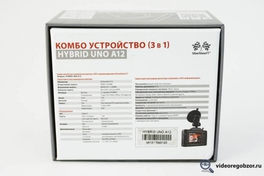obzor silverstone f1 hybrid uno a12 15 525x350 - Обзор SilverStone F1 Hybrid UNO A12